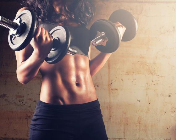 Силовая тренировка для женщин FG-Ж-PWR